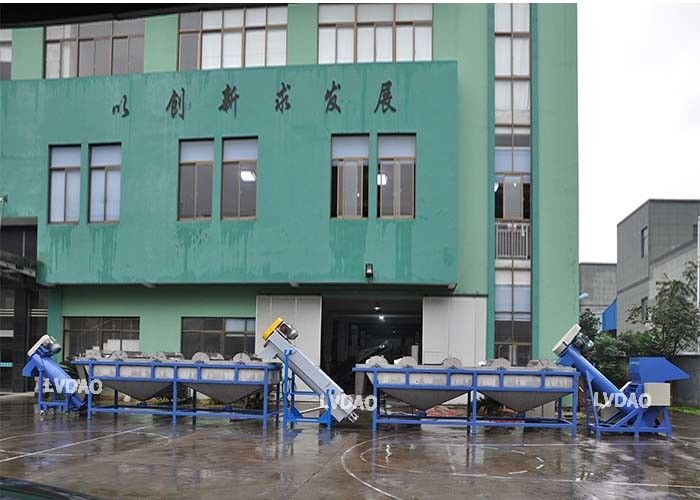 PE PP Plastic Washing Line Low Energy Consumption Humanized Control System
