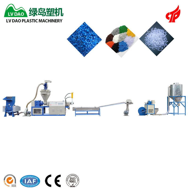High Efficiency Plastic Waste Recycling Machine For Dry Clean Pe Pp Film