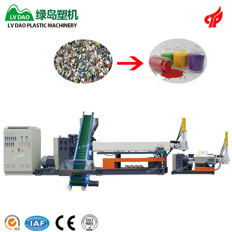 Industrial Plastic Recycling Granulator 75 - 90kw Power High Performance