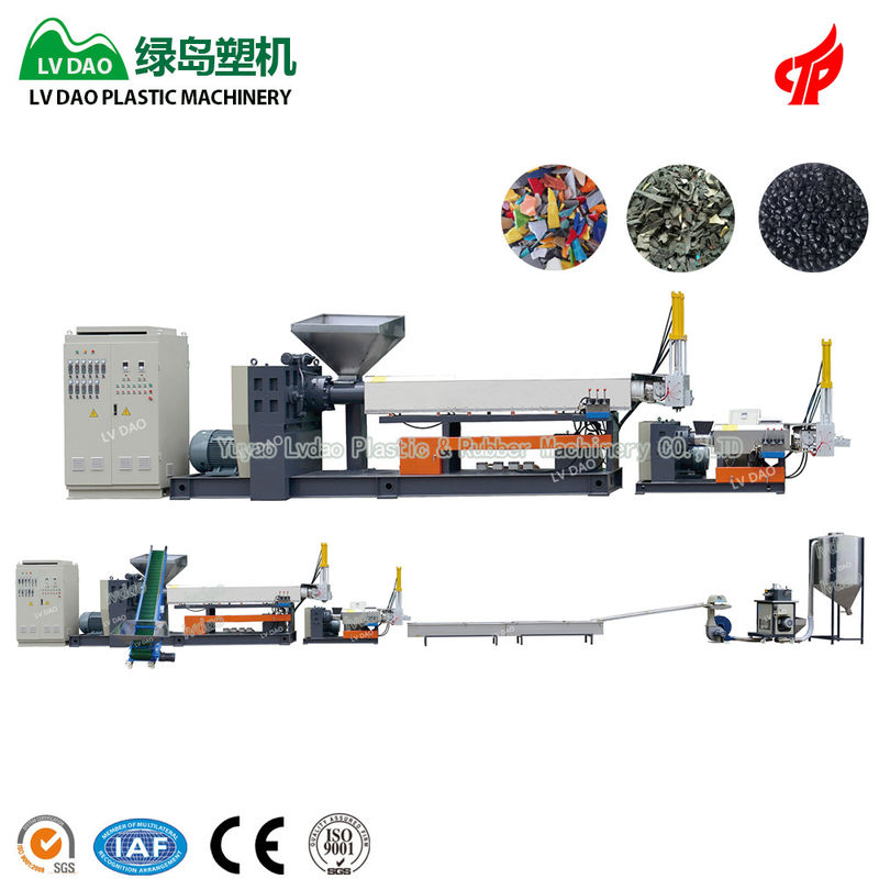 Two Step Structure Plastic Recycling Machine 300kg/H Capacity CE ISO Certification